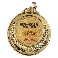 【奖牌】运动会奖牌金属挂牌定制荣誉牌定做金属马拉松比赛奖牌勋章奖章  礼品定制单位