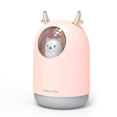 创意水润萌宠加湿器 家用卧室空气雾化器大雾量七彩夜光迷你加湿器 时尚简约创意类礼品
