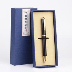商务套装 红木签字笔红木单笔 价格为30元左右的礼品