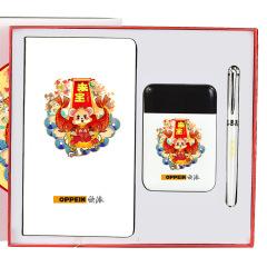 企业开门红鼠年送客户保温杯A5笔记本商务礼品套装 会议年会品牌礼品定制 年会送什么礼品