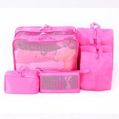 旅行大容量收纳七件套 实用设计 活动奖品