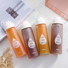 Tea Or Milk 磨砂渐变环保高硼硅玻璃便携水杯 提绳学生杯 礼品定制厂家