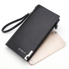 男士長款拉鏈錢包時尚多功能大容量手機包   有創意的商務禮品