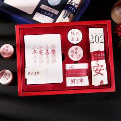 创意文字文创礼盒套装 平安喜乐 万事胜意 未来可期 好事发生 过年送员工什么礼品好