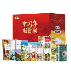 【中粮】2021年民生大礼包358型 礼盒礼品春节