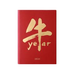 2021A7便携商务牛年周历计划笔记本 2021日程本 可定制logo