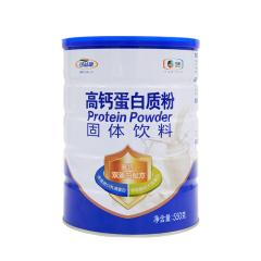 【中粮】可益康高钙蛋白粉礼盒550*2 公司活动礼品