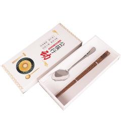 【公筷行动】一筷一勺餐具礼盒套装 公筷公勺 10元以下小礼品