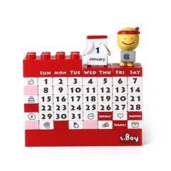 创意百变积木万年历 DIY办公家居小礼品 促销活动礼品