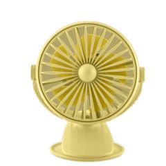 台式夹子小风扇 便携夜灯风扇 实用活动奖品