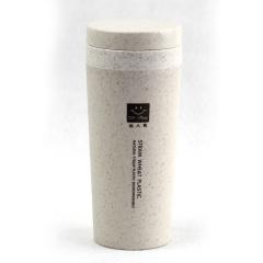 小麦秸秆便携双层水杯 300毫升--米色