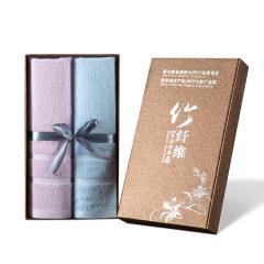 竹纤维毛巾礼盒套装 缎档毛巾2条装 房地产营销送什么礼品好
