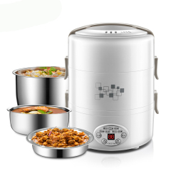 优益(Yoice)智能预约三层保温蒸煮饭器电热饭盒 开业礼品