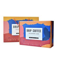 弗莱士 挂耳咖啡礼盒 现磨黑咖啡80片入 比赛奖品买什么好 200元左右