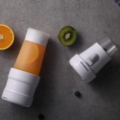 【MACAIIROOS】可折叠榨汁机 无线充电便携式迷你果汁机  小家电礼品推荐