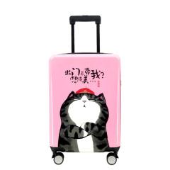 吾皇万睡双杆拉杆箱 旅行出差20英寸小巧可爱登机箱 节日礼品