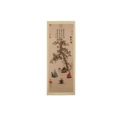 【故宮博物院】趙佶聽琴圖鏡芯無框裝飾畫 給客戶送禮品送什么好