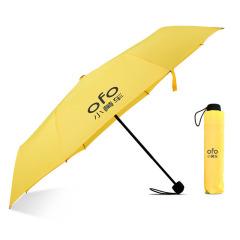 長繩折疊純色折疊傘 促銷廣告宣傳禮品傘定制