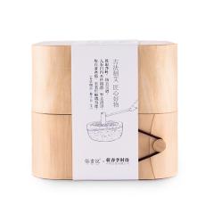 【好艾礼】来自李时珍故乡的好礼 艾草香薰香囊手工礼盒 健康礼品定制