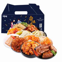 【京东伙伴计划—仅限积分兑换】卤味零食大礼包580g/盒 33袋独立小包
