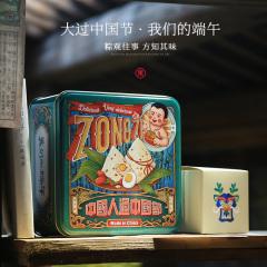 【粽观往事】端午节创意特色粽子礼盒套装  端午节公司福利