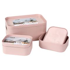 PHMI 耘集百纳箱 收纳箱桌面收纳盒 哪些行业做活动要送礼品