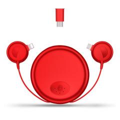 Oatsbasf 迷你可爱小巧充电宝 便携5000m毫安自带线移动电源 趣味活动小游戏奖品 送给女生的小礼品