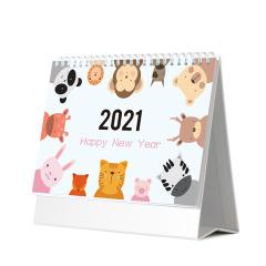 【来图定制】50本起专版广告台历定制 常规台历定制 2021年台历定制 公司日历定做