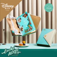 Disney迪士尼 快乐米奇灵月饼礼盒 商务中秋礼盒