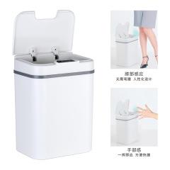 ABS材質紅外感應靜音自動開蓋家用智能垃圾桶      特色家居小禮品