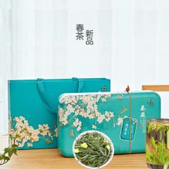 【春庭】茉莉銀針茉莉花茶葉禮盒 采芽尖茶 企業活動伴手禮