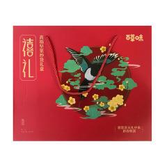 【百草味】坚果炒货礼盒 腰果松子巴旦木仁套装 员工春节福利