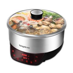 龍的(longde)商用家用可升降電火鍋 上蒸下煮輕松電煮鍋  活動家電獎品
