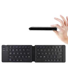 迷你兩折充電口袋折疊鍵盤 藍牙無線通用鍵盤 公司年終小禮品