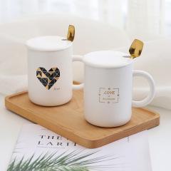 LOVE 北歐INS風帶蓋勺描金馬克杯 創意咖啡杯 線下活動小禮品