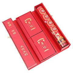 2020年纸质对联春节礼盒套装 新年礼盒 新年送客户什么礼品好