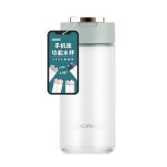 创意多功能手机支架玻璃杯 便携磨砂水杯350ML 奖品有哪些