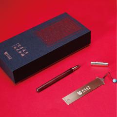 【書友】紅木文創禮盒套裝 紅木簽字筆+黃銅書簽 演講比賽獎品