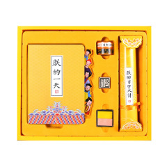 【朕的一天】故宮文創風手賬套裝 復古創意趣味文具DIY禮盒