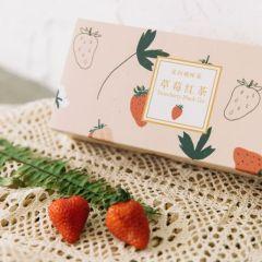 创意高档花茶伴手礼盒 草莓花果茶 公司给员工的礼品