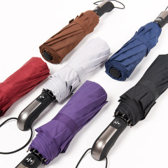 10骨全自动三折雨伞 商务折叠防风晴雨伞 广告伞定制