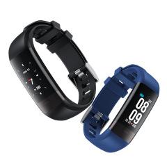 DIDO 彩屏心电图健康手环 防水心电血压心率监测智能手环 健康礼品定制 送长辈礼品