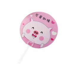 小猪扇子清晰印刷图案 色彩鲜艳时尚美观 扫码送礼品