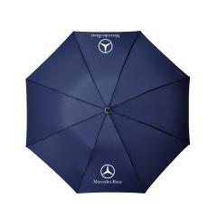 【雨伞】定制广告全自动雨伞    公司宣传礼品