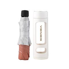 菲驰(VENES)新动力夏季雨伞+塑玻杯套装 夏季送什么礼品好
