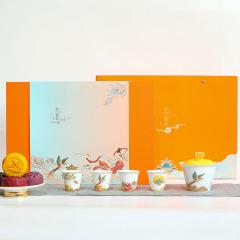 【秋月霓裳精华版】2021年中秋节茶具礼盒 盖碗+杯碟各一个+茶杯4个组合套装 中秋礼盒