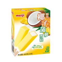 【京东伙伴计划—仅限积分兑换】明治(meiji)椰子菠萝雪糕 48g*10