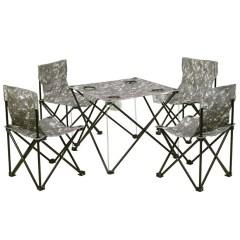 攀能(Panon)四人休闲折叠桌椅套装
