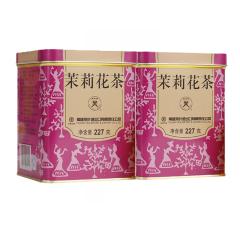 中粮 中茶茉莉花茶紫罐装227g 公司活动礼品