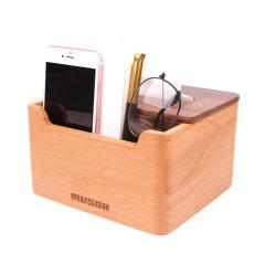 MUSOR 多功能胡桃木质纸巾盒 纸巾手机杂物收纳盒 100元 走心的礼品